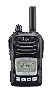 アイコム 高出力無線機 IC-DPR5